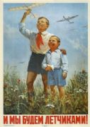 Vintage Russian poster - Young boys playing with planes